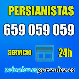 Reparación persianas baratas Algeciras